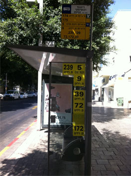 Bus Stop - in Hebrew - tachanat otobus