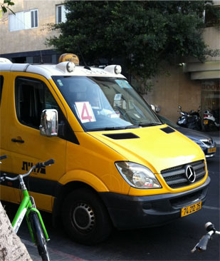 Service Taxi - in Hebrew - monit sherut