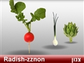 screenshot of Vegetables