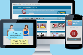 a monitor and a mobile phone showing the website Learn Hebrew Pod