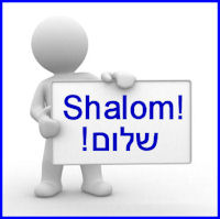 Lesson 1 - Shalom - Basic Introduction | Learn Hebrew Pod