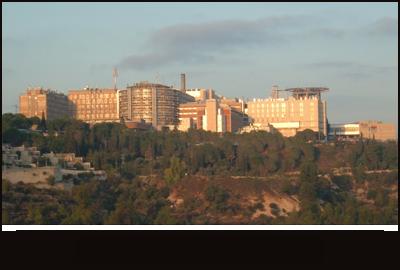 Hadassah Medical Center - Ein Karem
