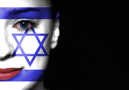 a woman's face painted as the flag of Israel