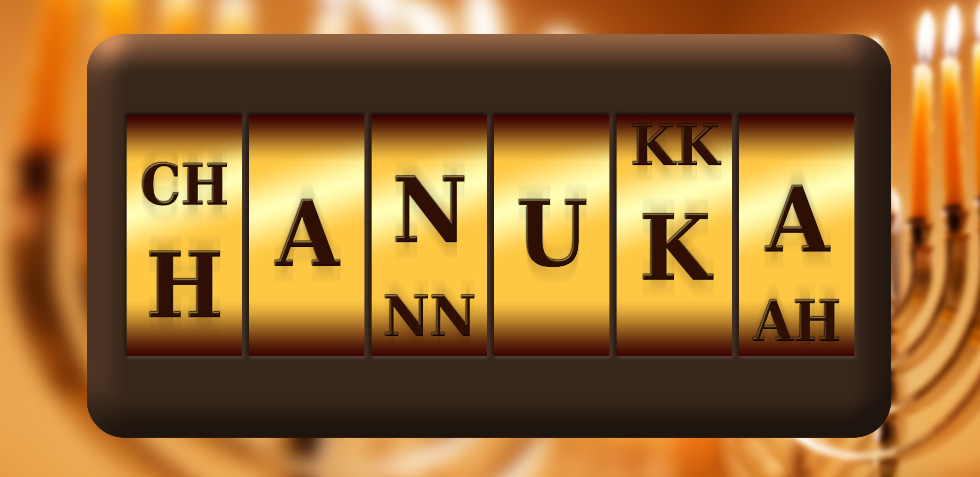 different spellings of the name of chanukah