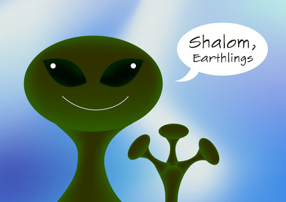 A smiling alien waving and saying 'Shalom, Earthlings'