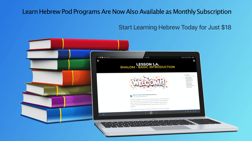 Get Monthly Subscription for Learn Hebrew Pod Programs
