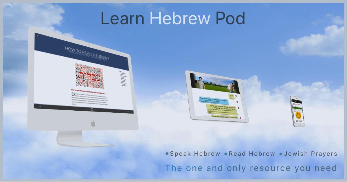 Learn Hebrew | Learn Hebrew Pod