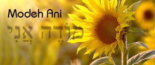 Jewish Prayers | Learn Hebrew Pod
